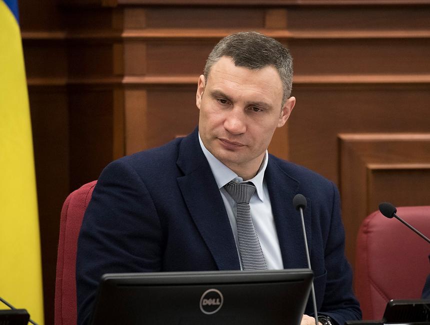 Власти должны презентовать Киев наилучшим образом, отметил Виталий Кличко
