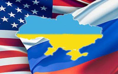 США договариваются с Россией по Донбассу за спиной Украины