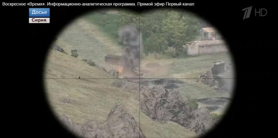 Запись игры Arma 3 выдали за съемки из Сирии. Фото: кадр из видео