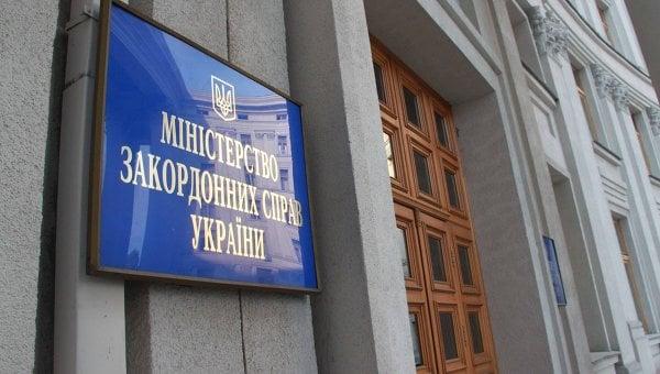 Вход в здание МИД Украины