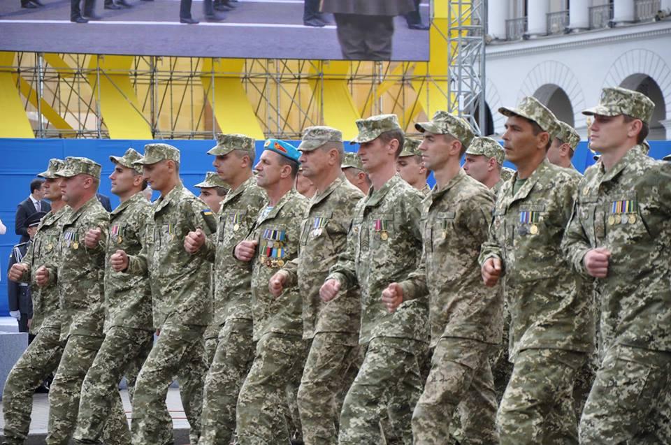 Ветераны АТО на Майдане