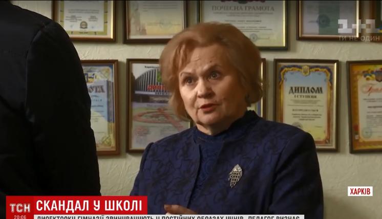 Директор гимназии Александра Зуб обвинения в свой адрес называет беспочвенными Фото: скрин видео ТСН