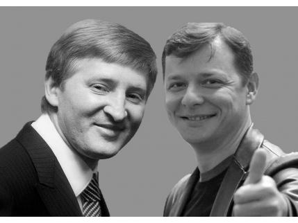 """Человек Ахметова возглавил исполком """"радикалов"""""""