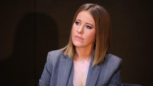 Ксения Собчак хочет попасть в Крым
