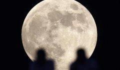 Украина задумала построить базу на Луне