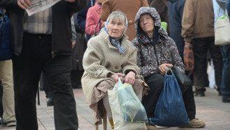 Украинский прожиточный минимум более, чем в два раза не дотягивает до среднемировой черты бедности