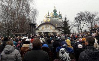 Протесты киевлян на территории Национального музея истории Украины.