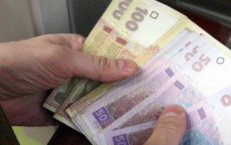 НБУ на 10 копеек снизил курс гривны к евро