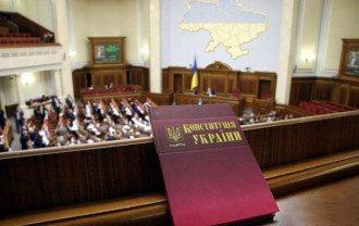 Гройсман выступил с инициативой конституционных изменений