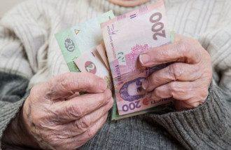 Украина пенсии