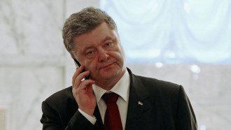 порошенко телефон