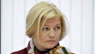 Шмыгаль премьер – Ирина Геращенко нашла сексистскую причину не голосовать
