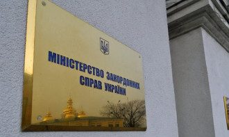 Договор о РСМД - МИД Украины отреагировал на прекращение ДРСМД