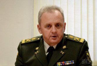 Виктор Муженко сказал, что на Донбассе вместо АТО будет операция Объединенных сил