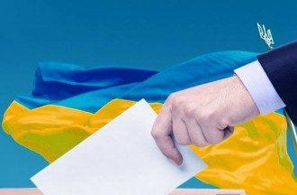 ЦИК отказалась регистрировать кандидатами в президенты Виталия Велидченко и Сергея Фаренюка