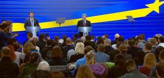 Петр Порошенко дал пресс-конференцию после длительной паузы