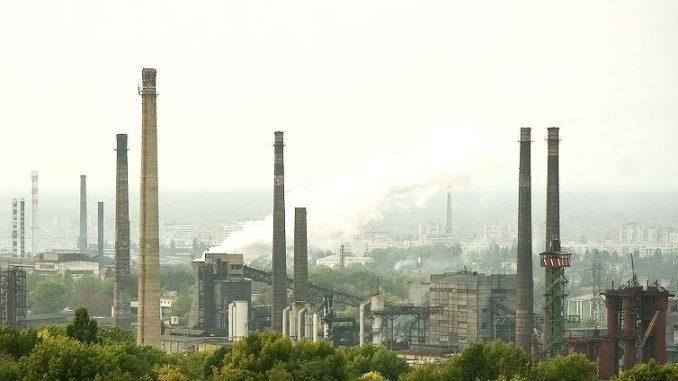 Днепропетровский металлургический завод