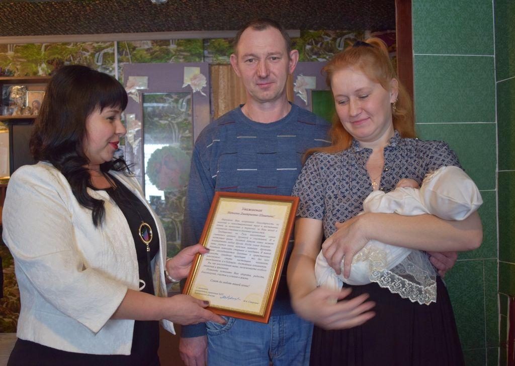 Новорожденную девочку родители назвали Россией