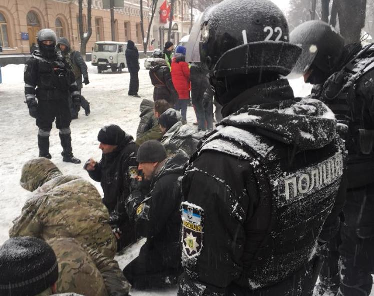 В Киева под парламентом копы проводили следственные действия