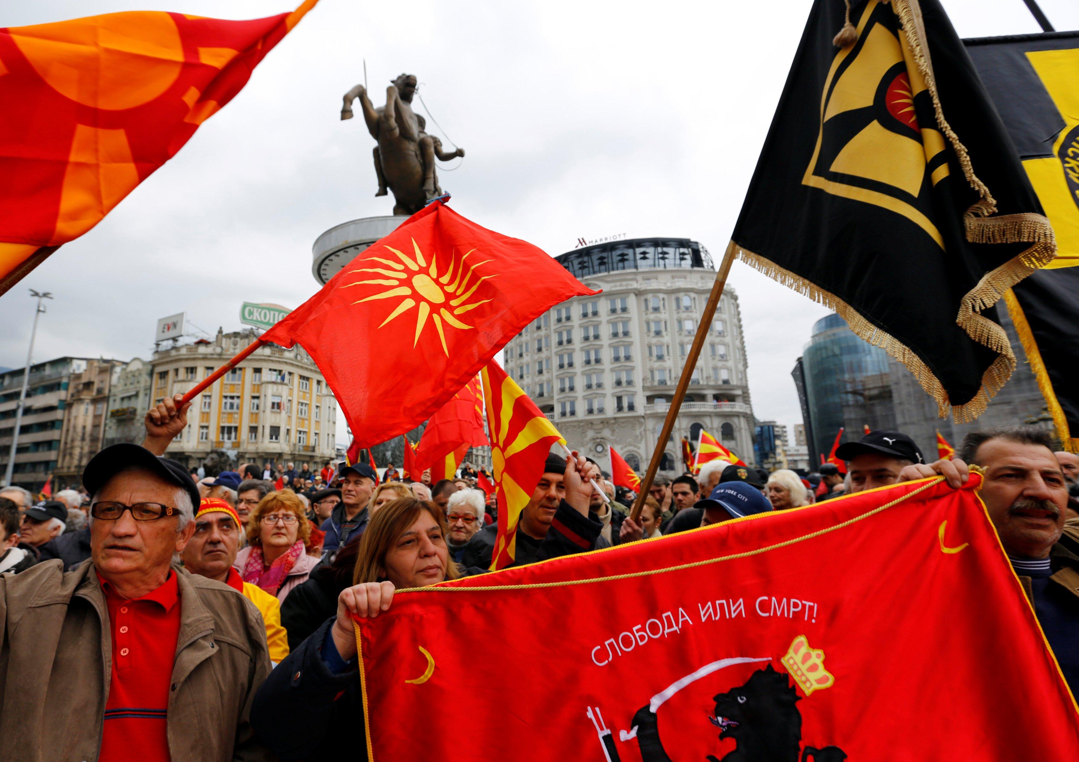 Протесты в Македонии.