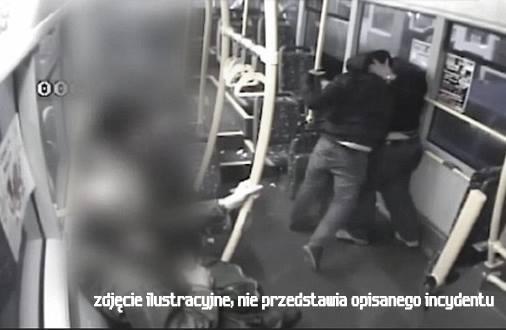 Украинца избили из-за его национальности.