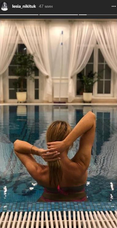 Леся Никитюк поделилась новым фото в бассейне