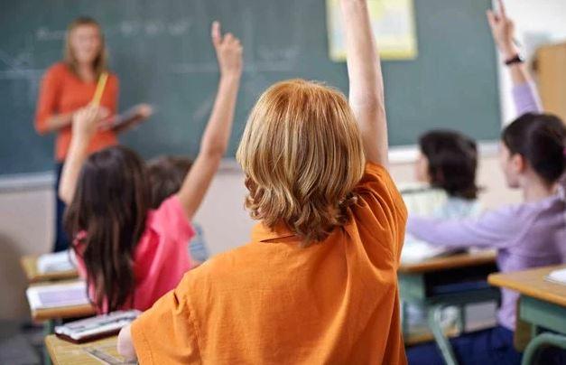 Дети и учительница