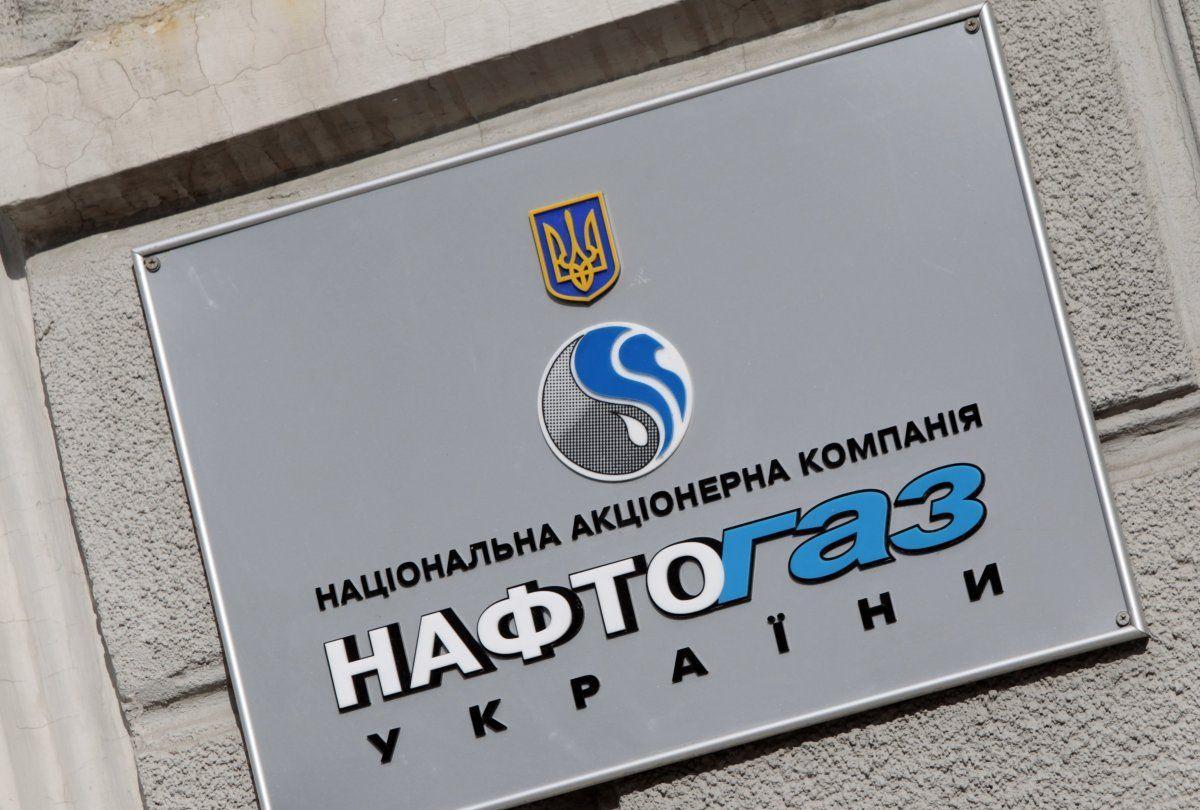 Убытки НАК Нафтогаз из-за захвата Крыма Россией составили 8 млрд долларов, сообщили в компании – Захват Крыма