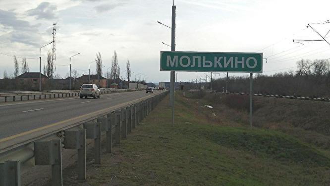 Лагерь наемников Вагнера находится на хуторе Молькино в России