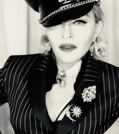Мадонна пришла на