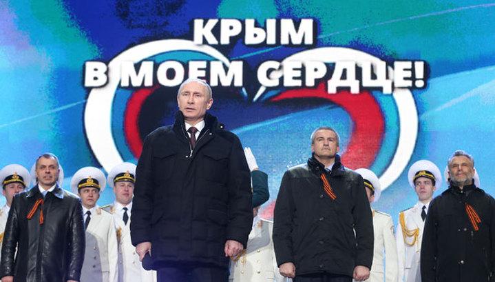 Жителей Крыма и Севастополя призвали бойкотировать выборы президента РФ.