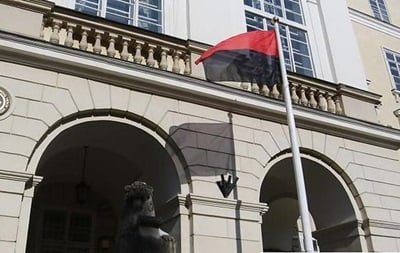 Красно-черный флаг рекомендуют вывешивать в определенные дни