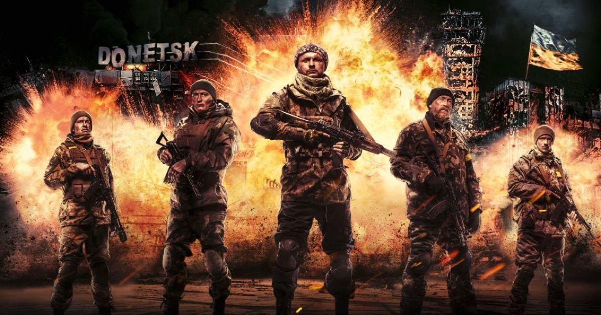 В Брюсселе покажут украинский фильм