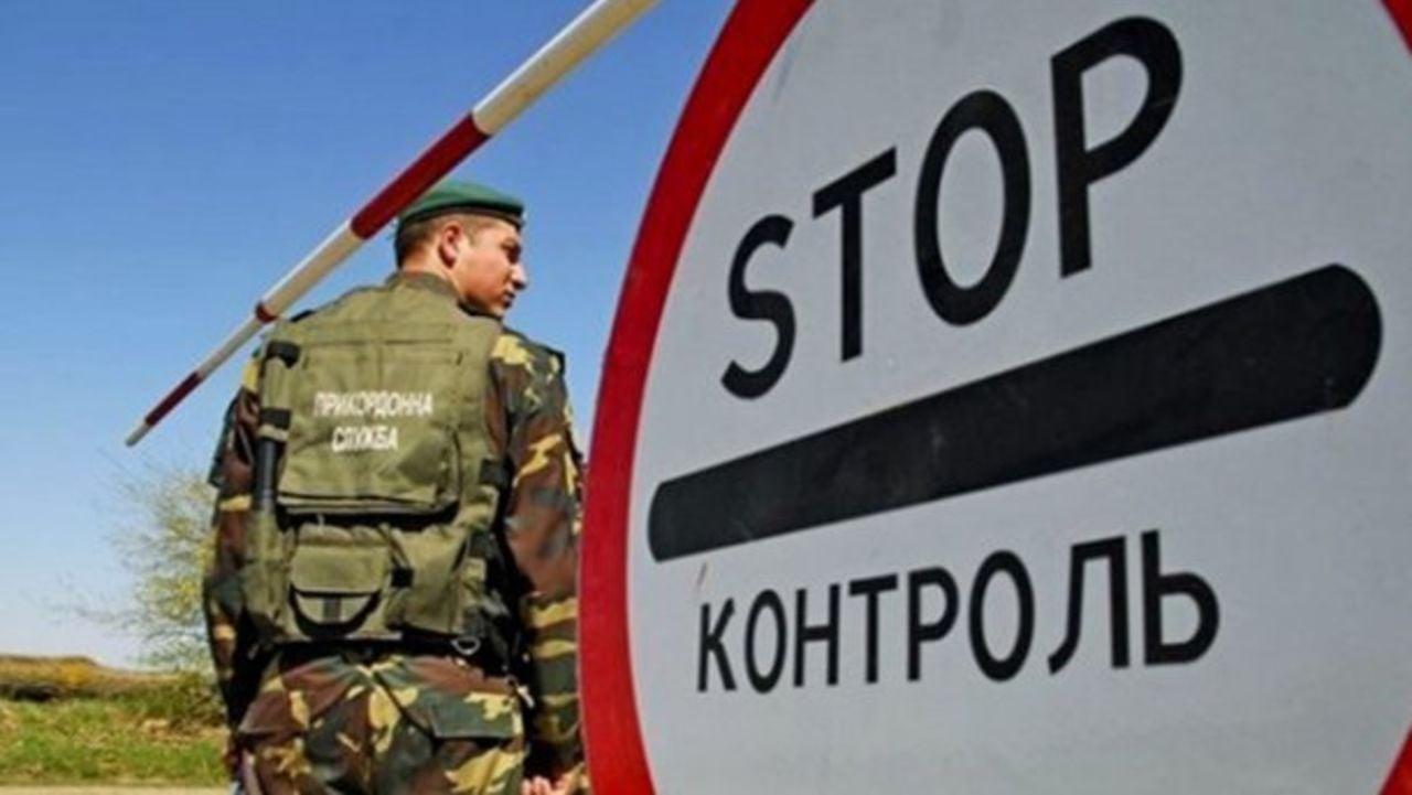 КПП на кордоні
