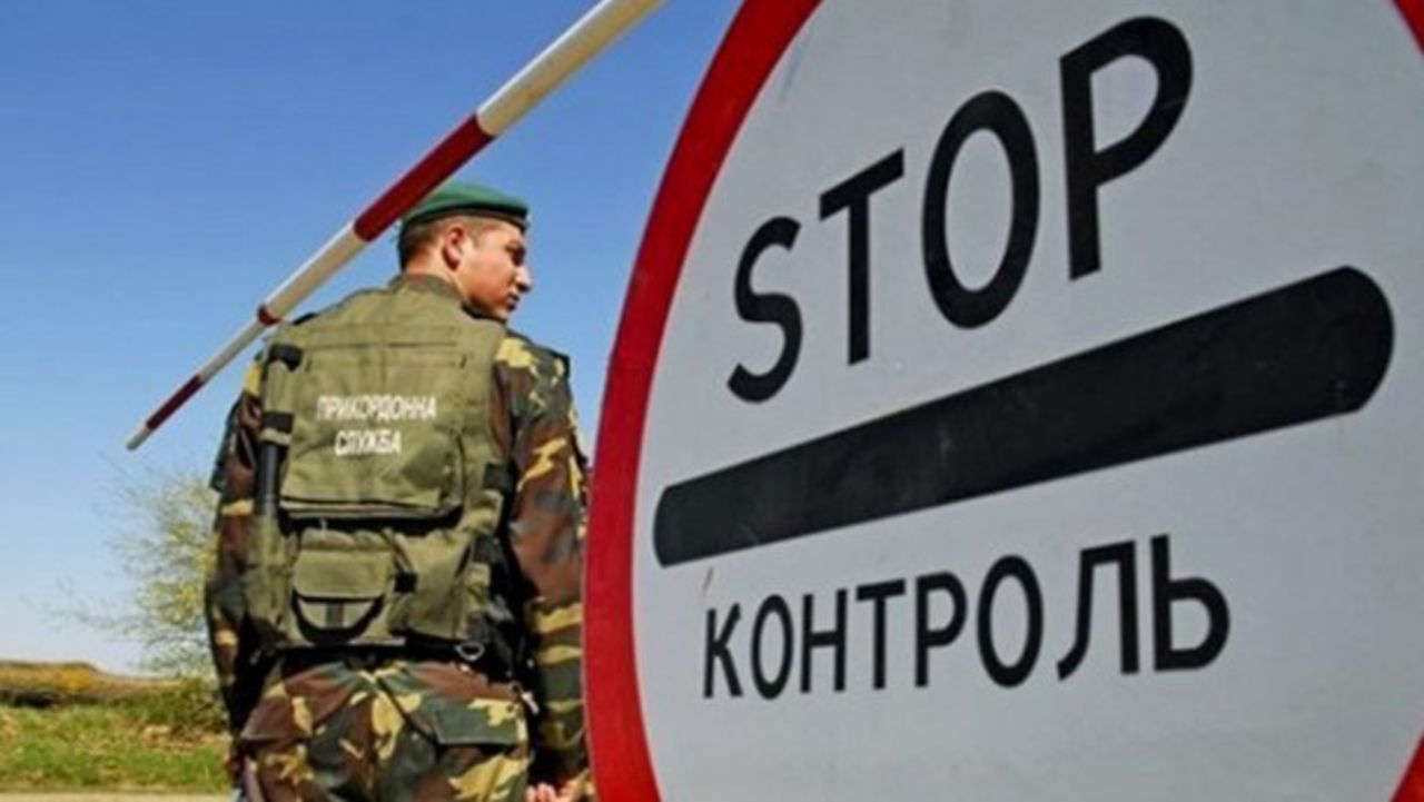 КПП на границе