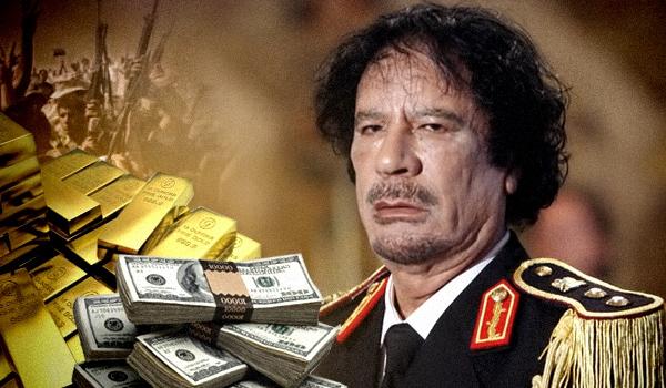 Муаммар Каддафи и деньги