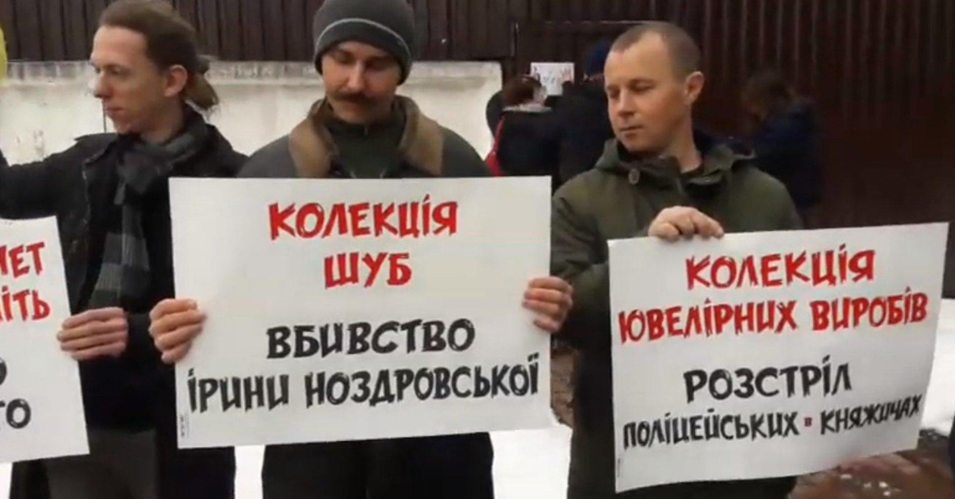 Активисты съездили в гости к Арсену Авакову
