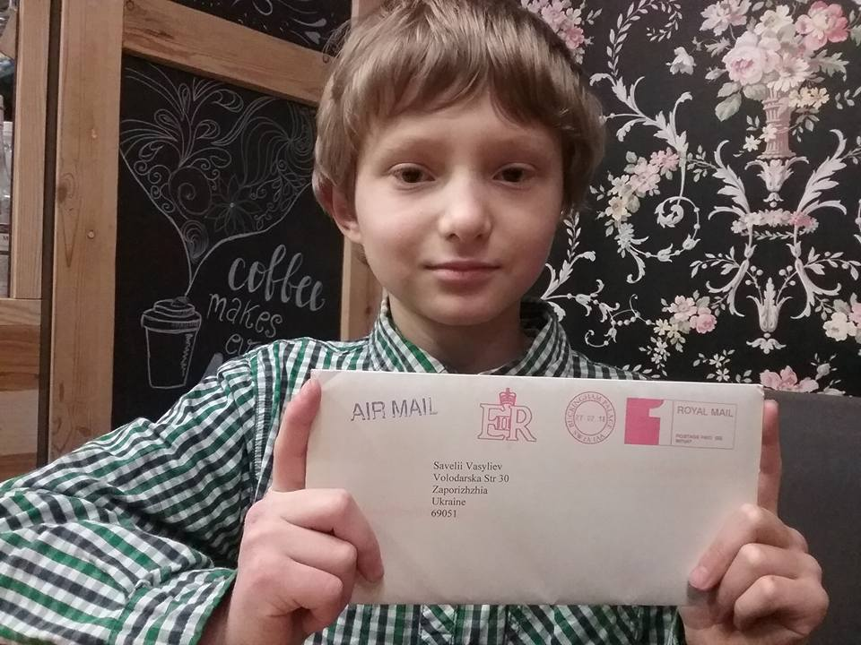 Савелий получил письмо от британской королевы