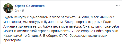 / Соцсети