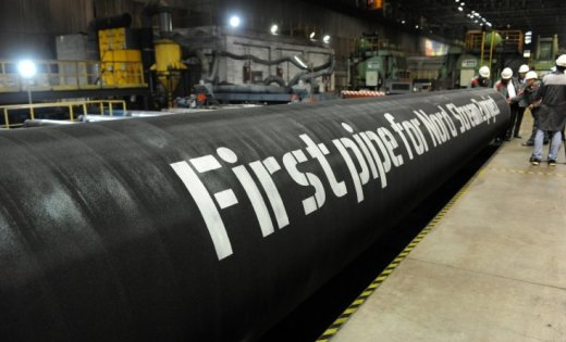 Скандальный газопровод начнет качать газ с 2020 года