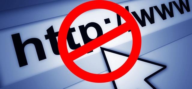СБУ направили перечень сайтов для запрета в Украине