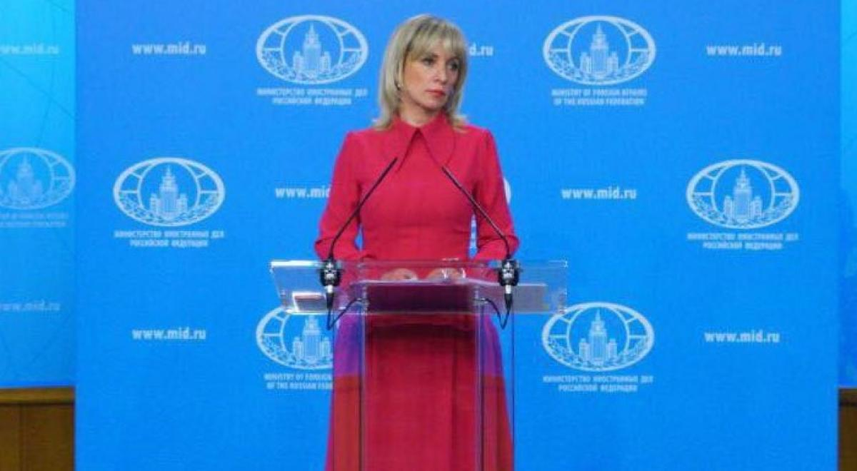 Марию Захарову потроллил болгарский журналист