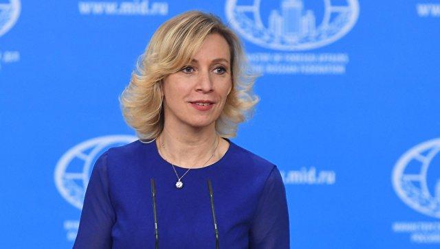 Мария Захарова прокомментировала решение Украины