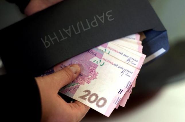 Названы регионы с самыми высокими зарплатами по Украине.
