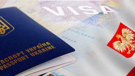 Украинский загранпаспорт и польская виза