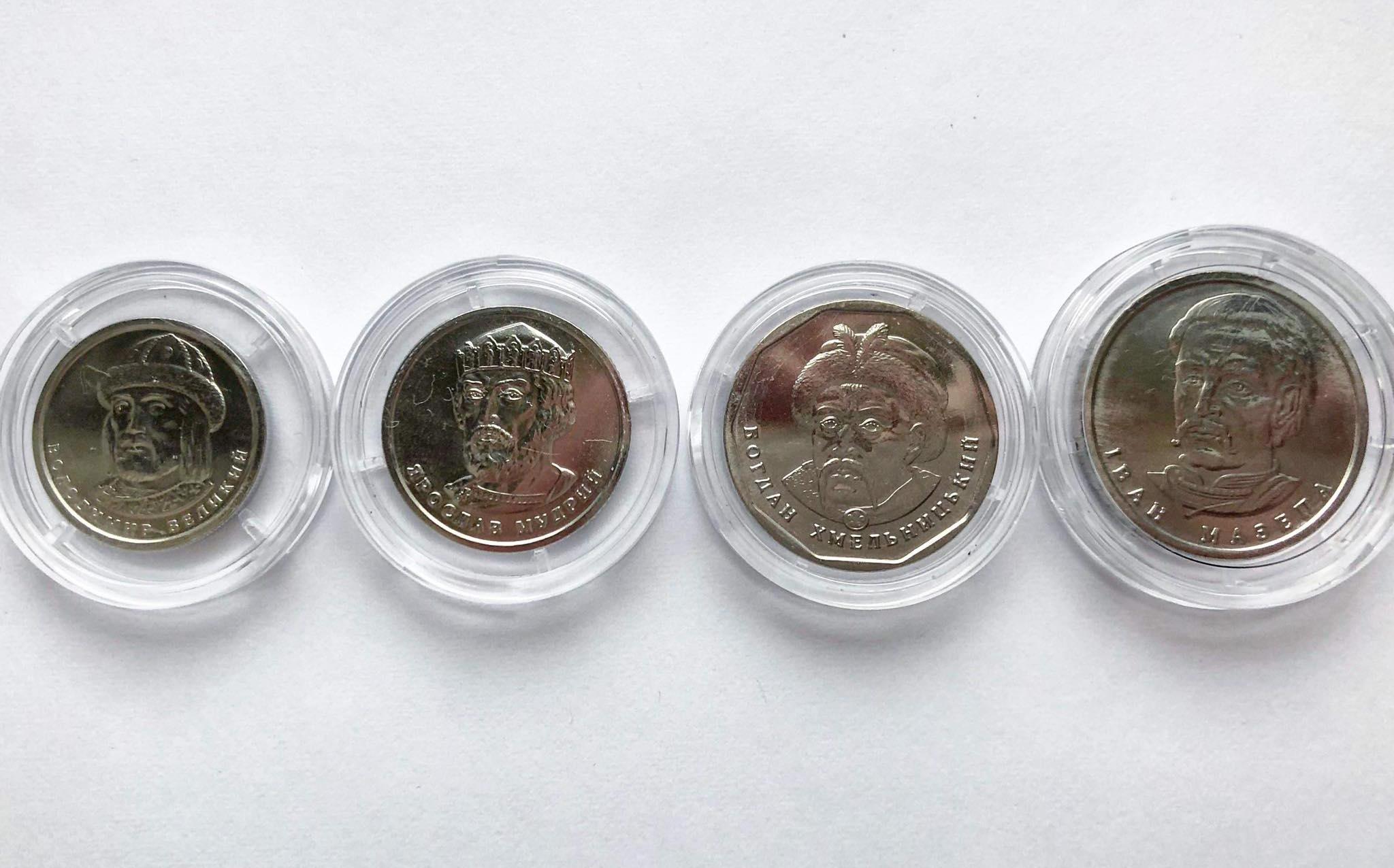 """""""Идея - супер. Дизайн - г**но"""". В сети раскритиковали дизайн гривневых монет от НБУ"""