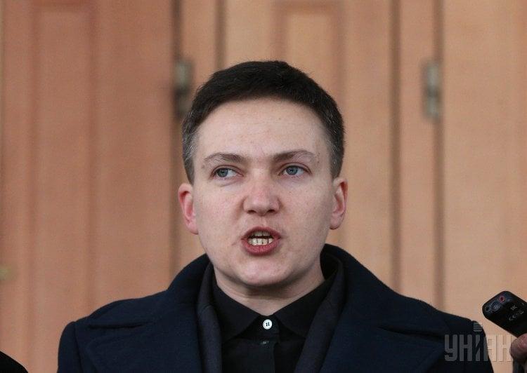 Надежда Савченко сказала, что нардепы предложили сделать в Раде