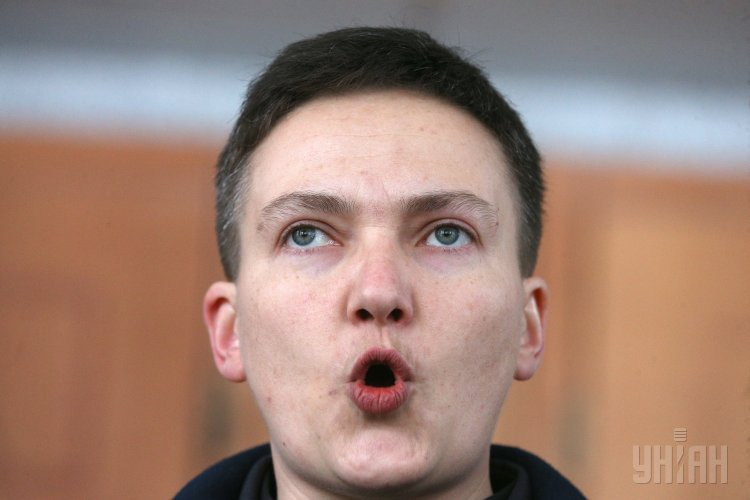 Надежда Савченко попала в базу