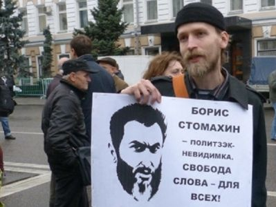 Михаил Агафонов, фигурант дела публициста Стомахина, считает предстоящие выборы  насмешкой. Фото: kasparov.ru