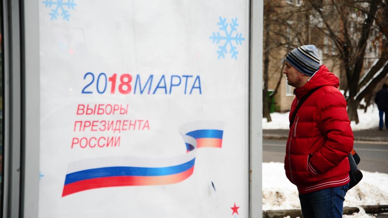 Живущие в Украине российские политические беженцы уверены, что 18 марта пройдут не выборы, а переназначение Владимира Путина.